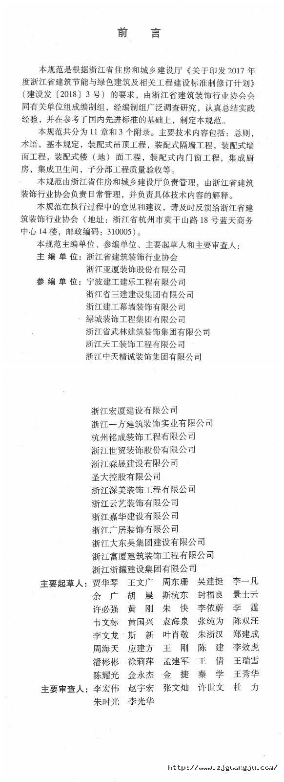 4_看图王_副本.jpg